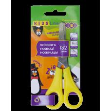 Ножницы детские 132 мм с линейкой желтые ZIBI (ZB.5001-08)