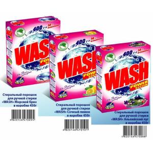 Стиральный порошок (автомат) 450 гр Wash для цветного бесфосфатный