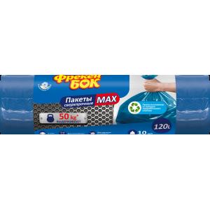 Мешки для мусора 120 л х 10 шт 70 х 110 см 40 мкм Фрекен Бок MAX многослойные (16204890)