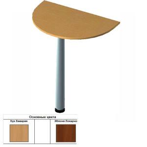 Секция приставная радиусная для стола (45х70х1,6) см (БЮ206)