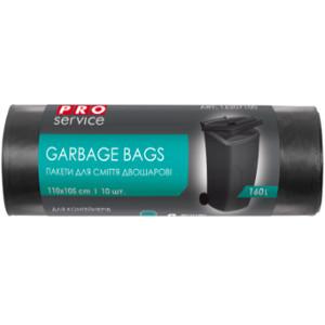 Мешки для мусора 160 л х 10 шт PRO Service Professional (2слойные) (16207100)