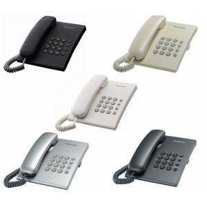 Телефон PANASONIC KX-TS2350UAW (белый корпус)