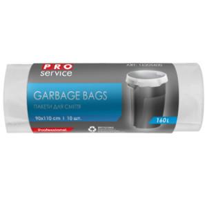 Мешки для мусора 160 л х 10 шт 32 мкм PRO Service белые  (16205600)