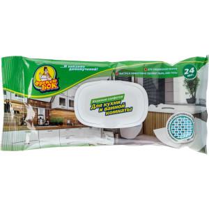 Салфетки влажные хозяйственные Фрекен Бок (для кухни и ванной комнаты) (24 шт) (4823071628753)