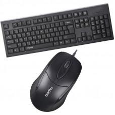 Комплект (мышь+клавиатура) Rapoo NX1750 Black (проводной, USB)