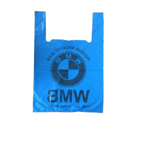 Пакет полиэтилен Майка 42 х 70 см BMW синие (50 шт)