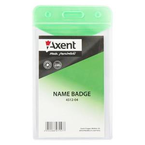 Бейдж вертикальный Axent, 51 х 83 мм, глянцевый, зеленый (4512-04-A)
