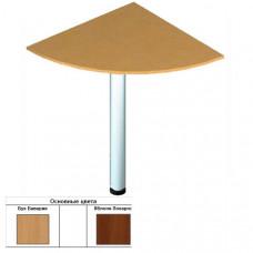 Секция приставная радиусная для стола (70х70х1,6) см (БЮ203)