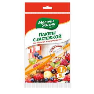 Пакет для замораживания и хранения продуктов (с застежкой) 1 л Мелочи Жизни (5 шт) (1660 CD)