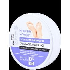 Крем-бальзам для ног Dr. Sante, восстанавливающий, 100 мл (30478)