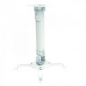 Кронштейн для проектора ITech PRB-07 White