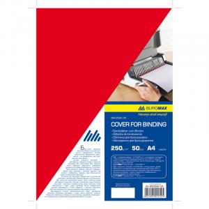 Обложка для биндера картон глянцевая А4 250 г/м2 красная 20 шт/уп Buromax (BM.0591-05)