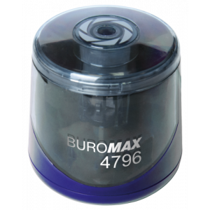 Точилка автоматическая BUROMAX (BM.4796)