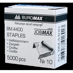 Скобы 10 5000 шт BuroMax (BM.4400)