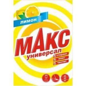 Чистящий порошок 350 гр МАКС (универсальный) (стирает, моет, чистит) лимон