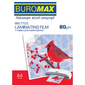 Пленка для ламинации глянцевая А4, 80 мкм (100 шт) Buromax (BM.7723)