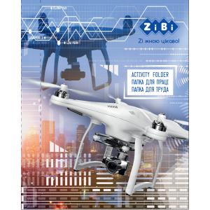 Папка для труда картон (А4+) Drone на резинках ZIBI (ZB.14915)