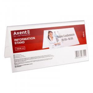 Табличка информационная 1сторон 200 х 100 мм (полистирол) AXENT (4536-A)