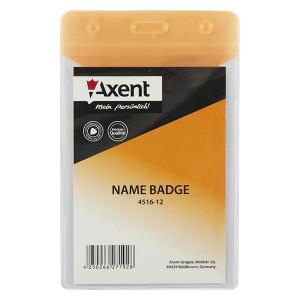 Бейдж вертикальный Axent, 80 х 125 мм (размер вкладки 67 х 98 мм) оранжевый (4516-12-a)