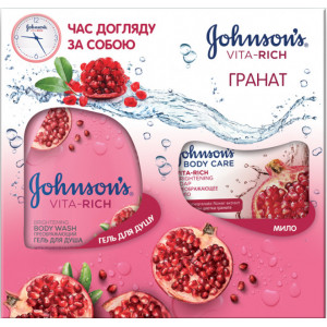 Набор Johnson's Body Care Vita Rich Гранат 250 мл + 125 г