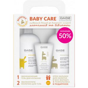 Набор косметический для детей BABE Laboratorios Pediatric BabyCare 205 мл