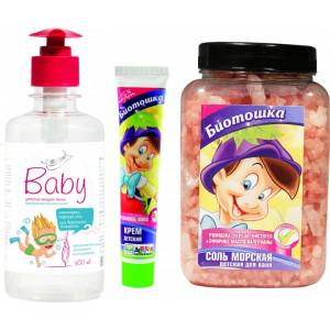 Набор косметический для ухода за кожей мальчиков Bioton Cosmetics