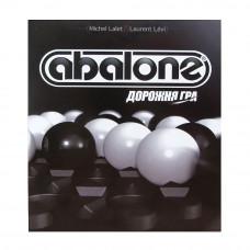 Настольная игра Abalone, дорожная версия (AB 03 UA)
