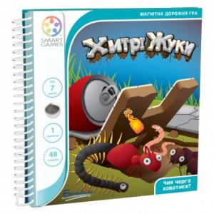 Дорожная магнитная игра Smart Games Хитрые жуки (SGT 230 UKR)
