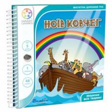 Дорожная магнитная игра Smart Games Ноев ковчег (SGT 240 UKR)