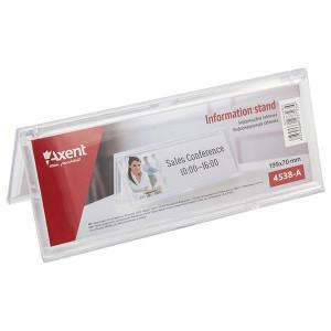 Табличка информационная 1сторон 200 х 75 мм (полистирол) AXENT (4538-A)
