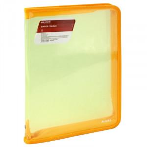 Папка на молнии объемная пластик (А4) AXENT 30 мм желтая (1801-25-a)