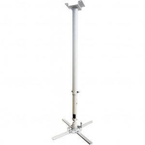 Кронштейн для проектора CHARMOUNT PRB80-145 white