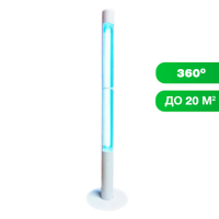 Лампа бактерицидная SM Technology SMT-15/360 (озоновая) (БЕЗ НДС)