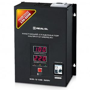 Стабилизатор напряжения REAL-EL WM-5/130-320V (EL122400004)