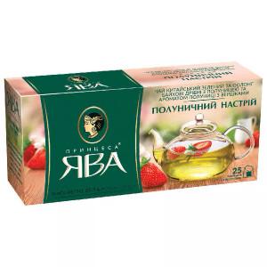 Чай зеленый в ф/п Принцесса Ява, Клубничное настроение, со сливками, 25 пакетиков