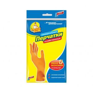 Перчатки латексные L-9 ФРЕКЕН БОК РОЗУМНА ЕКОНОМІЯ (универс) ОРАНЖЕВЫЕ (БЕЗ НДС) (17107500)