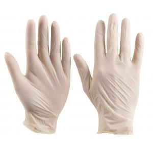 Перчатки нитриловые M-8 ПАРА (БЕЗ НДС)