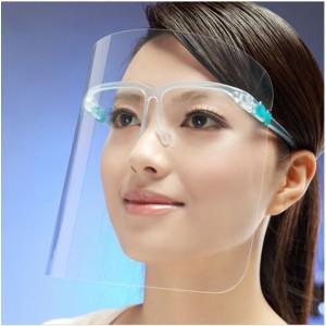 Защитный экран для лица Face Shield
