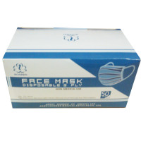 Маска защитная трехслойная на резинках н/ст (1 шт) (БЕЗ НДС) (мельтблаун)