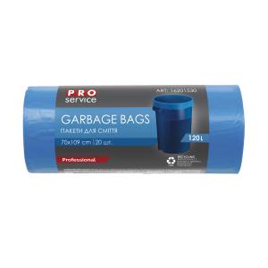 Мешки для мусора 120 л х 20 шт 70 х 109 см 21 мкм (LD) PRO Service синие