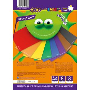 Набор цветной бумаги А4 формата, 8 листов: 8 цветов, на скобе (ZB.1902)
