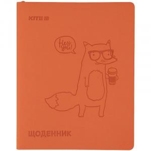 Дневник школьный Kite Fox K21-283-4, мягкая обложка, PU