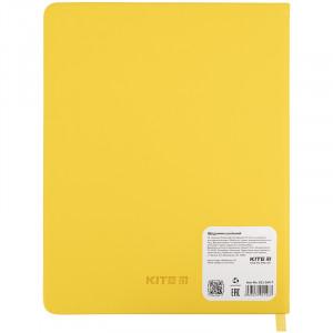 Дневник школьный Kite 404 K21-264-7, твердая обложка, PU