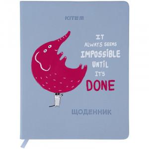 Дневник школьный Kite Elephant K21-264-4, твердая обложка, PU