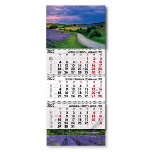 Квартальный календар 2022 Лаванда, (11599)