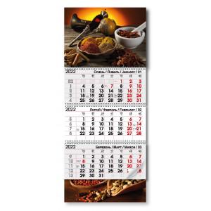 Квартальный календар 2022 Маракеш, (11601)