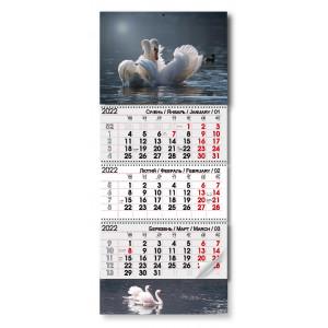 Квартальный календар 2022 Лебеди, (11604)