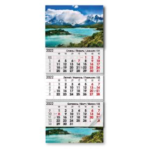 Квартальный календар 2022 Бухта, (11606)