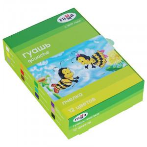 Гуашь 12 цвет х 20 мл ГАММА (Украина) Пчелка