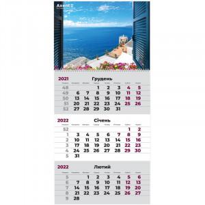 Календарь 2022 квартальный, настенный перекидной, на 1 пружину Axent Море (8801-05-a)